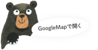 GoogleMapで開く